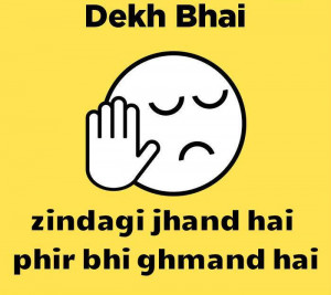 funny-hindi_messages_for_fb