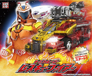 Series: Tomica Hero Rescue Fire