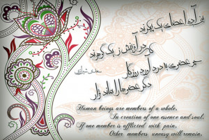 ... calligraphy on famous medieval persian poems with english translation