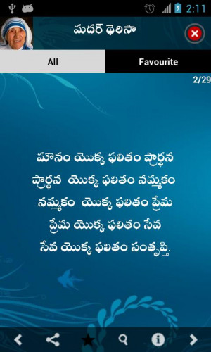 Inspirational Quotes in Telugu - screenshot