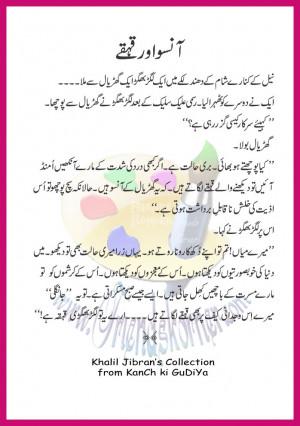 Kahlil Gibran Friends Fabulous Quotes Picture