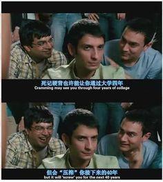 quote # movie more 3 idiots quotes celebrity movie quote movie quotes ...