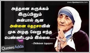 ... Tamil | QuotesAdda.com | Telugu Quotes | Tamil Quotes | Hindi Quotes