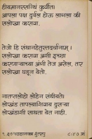 Chanakya was an Indian teacher, philosopher and royal advisor ...