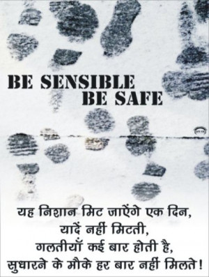 Mottos to Help Prevent Accidents