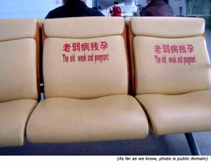 Hilarious signs. Funny bus sign on the seats: The old, weak and ...