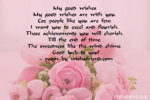 My good wishes My good