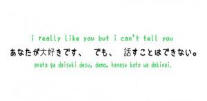 Kawaii Quotes (Japanese) #Quotes #Japanese: Japan Japanese, Japanese ...