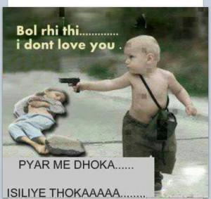 Pyar Ma Dhoka...Funny Baby Image