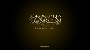 Islamic Quotes Quran Wallpaper with 1366x768 Resolution