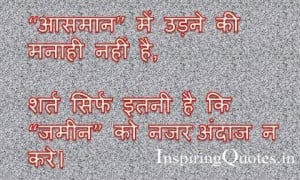 Related to famous hindi quotes pictures wallpapers download (1)