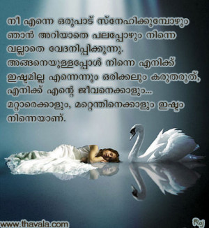 ... malayalam sad love scrap real sad love scraps sad love scraps orkut