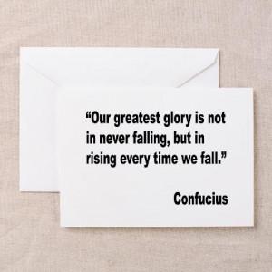 birthday quote confucius