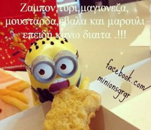 green, greek quotes, diet, minions, greek