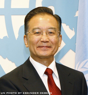 Wen Jiabao Leader
