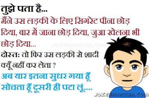 Hindi Joke On Love