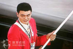 related quotes yao ming famous quotes yao ming famous quotes yao ming ...
