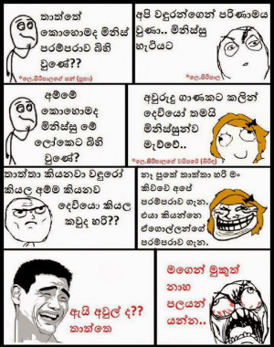 Very funny sinhala small storie oicture (10)