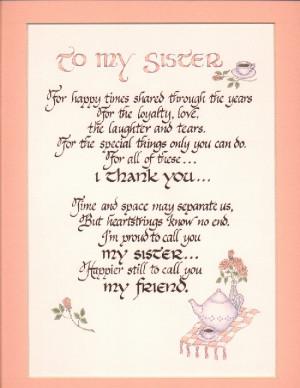 little sister poems