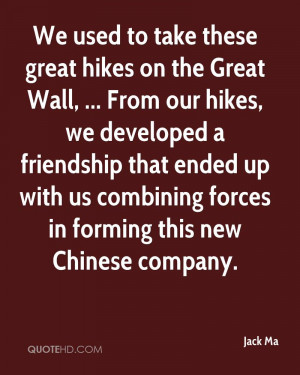 Jack Ma Friendship Quotes