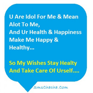 Get Well Soon Sms For Boyfriend
