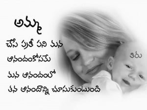 Telugu Quotes for Telugu people