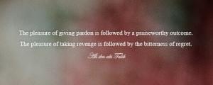 pardon-and-revenge.png