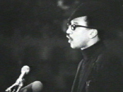 Rap Brown, BPP Minister of Justice