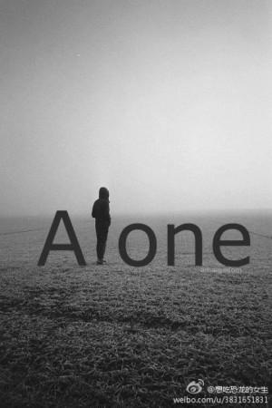 类似这种的孤独图片