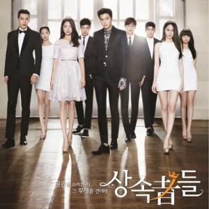 들 the inheritors quotes narration moved to korean drama quotes