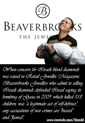 Jewellers slept soundly while children in Gaza were bombed by Israel