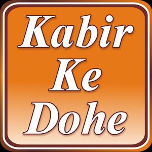 Kabir Ke Dohe