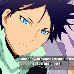 noragami ノラガミ fansub fff character yato 夜 ト anime quote ...