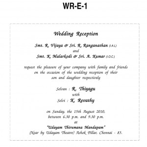 Back gt Quotes For gt Indian Marriage Reception Invitation Quotes