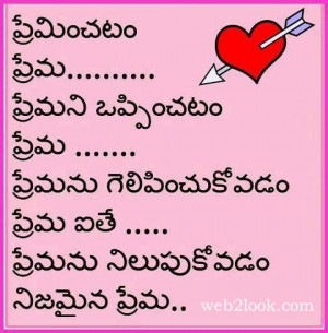 Images of love quotes in telugu...