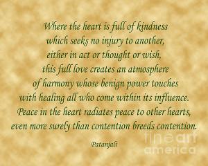 Patanjali Quotes