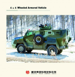 ... Details: SINOTRUK WHEEL ARMORED VEHICLE off road military truck