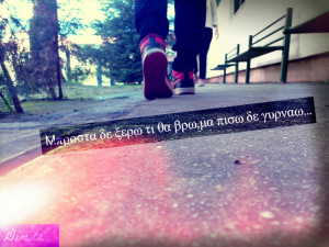 funny funny quotes greek greek quotes Favim.com 2181425.jpg