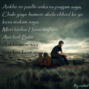 sad shayarI,LOVE, Love Quotes, love sms, Dard Bhari Shayari ...