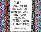Baha'i Quote - Illuminated Baha'i Quote-