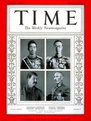 World leaders Japanese Emperor Hirohito, Chinese leader Pu Yi, Russian ...