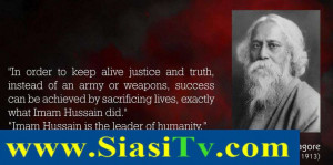 Quotes about Hazrat Imam Hussain by rabindranath tagore