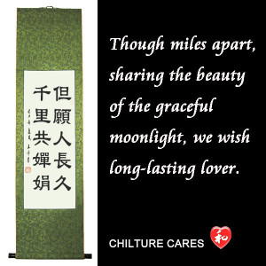 Famous Chinese Love Poem Calligraphy Wall Scroll