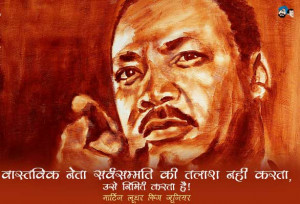 Martin-Luther-King-Jr-Quotes-in-Hindi-Famous-Quotations-ML-King ...