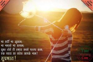 Hindi Sweet Quotes. QuotesGram