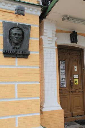 Mikhail Bulgakov Museum Picture of Mikhail Bulgakov Museum Kiev