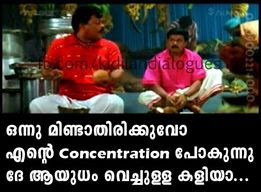 Malayalam Funny Facebook Photo Comments