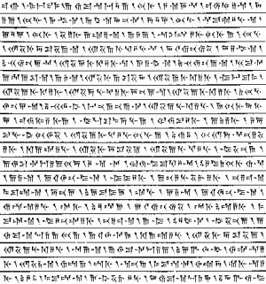 ancient persian symbols and check another quotes beside these ancient ...