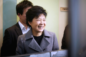 park geun-hye - Keep your Identity yours! Click here!