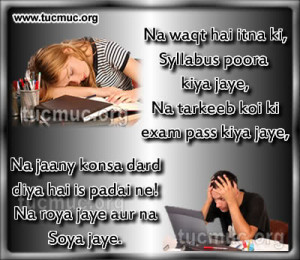 Exams Comments